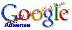 Google Adsense $100.00 Every 3 Days [Free Guide]- ربح 100$ في قوقل ادسنس في 3 ايام (ارشادات مجانية) الربح من النت,طرق الربح من ادسنس ,اربح 100$,اربح 100$ ادسنس,قوقل ادسنس, google adsence, Google adsence,100$