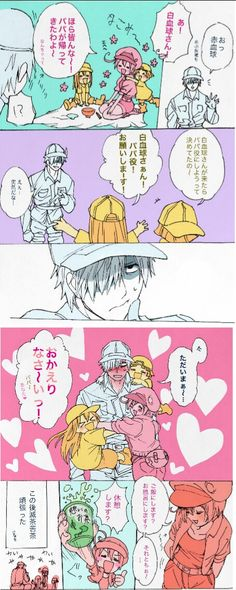 Cells at work Blood Anime, Red Blood Cells, Happy Tree Friends, Teaching Biology, Popular Anime, Avatar Aang, My Hero Academia Episodes, Cute Anime Pics, Anime Kawaii