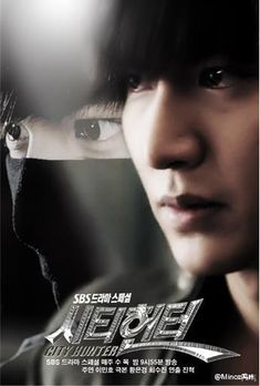The City Hunter- Lee Min Ho as Lee Yoon Sung #LeeMinHo #LeeYoonSung #CityHunter
