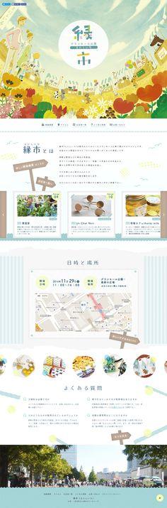 Food Web Design, Best Web Design, Page Design, Website Design Layout, Web Layout, Layout Design, Asian Design, Japanese Design, Digital Web