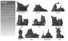ArtStation - Oriental light and houses, DaoYi Chen