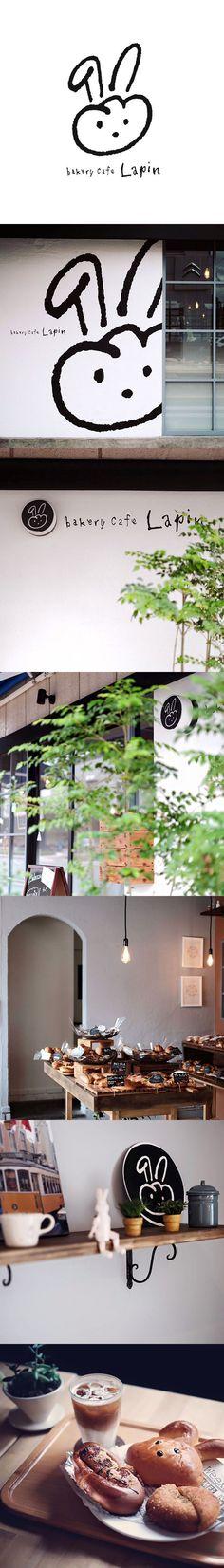 ロゴをデザインさせていただいた、bakery cafe Lapin様です。 ネーミングの由来から、ラ・パン(パン)と、ラパン(うさぎ)をシンプル...