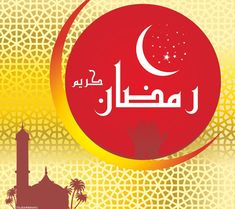 Here I am sharing free Ramadan Kareem images for you as gift of ramadan Kareem. I hope you like this mega collection of ramadan images Happy Ramadan Mubarak, Ramadan Greetings, Ramzan Images, Ramazan Mubarak, Time Of Your Life, New Month, Wallpaper Pictures, Cool Pictures, Shirt Template