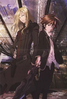 Guilty Crown - never watched very far into this, but I liked the first couple of episodes. Gai was my fav for reasons, but he was a bit of a jerk. ^.^