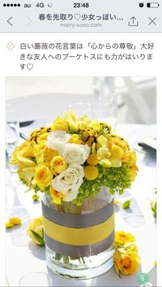 Wedding table flowers yellow billy balls for 2019 Yellow Grey Weddings, Gray Weddings, Yellow Wedding, Wedding Colors, Wedding Flowers, Yellow Centerpieces, Wedding Centerpieces, Wedding Table, Wedding Decorations