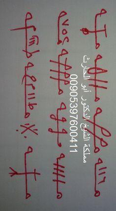 حجاب للمرأة التي لايكمل لها حمل Magic Book Islamic Messages Pdf Books Download