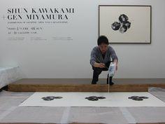 Gen Miyamura
