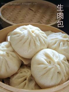 A taste of memories -- Echo's Kitchen: Chinese Steamed Bun -- Shang Yuk Pau (生肉包) Steamed Meat, Steamed Pork Buns, Steamed Cake, Chinese Cake, Chinese Bun, Chinese Food, Steam Buns Recipe, Steam Recipes, Asian Snacks