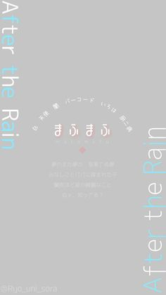 Cool Wallpaper, Iphone Wallpaper, Craft Quotes, Hitman Reborn, Manga Art, Cute Wallpapers, Vocaloid, Art Pictures, Good Music