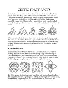 A view of Celtic knots, incomplete