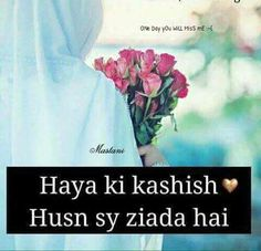 Poetry Quotes, Urdu Poetry, Girly Quotes, Love Quotes, Islamic Status, Hijab Quotes, My Diary, Beautiful Lines, Girls Dpz