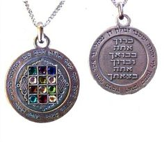 """Most Original and unique. An eye-catcher original piece of jewelry! Hand made in Israel. This artistically designed necklace is made of high grade pewter. It comes with a 20"""" Stainless Steel Chain and it is attractively gift boxed On Front Engraved in Hebrew all 12 Stones Name On the back the 12 Tribes names surrounding the Blessing: Bless you when you come in Bless you when you go"""
