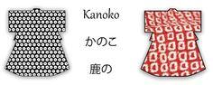 Japanische Muster: Kanoko  かのこ 鹿の子 // Japanese Patterns: Kanoko  かのこ 鹿の子 (© V. Nagata, KIMONO-KIMONO)