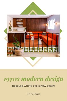 Old favorites are always bound to bounce back, and the aesthetic is in the limelight again. Check out these groovy design that would have fit right in during the 'Brady Bunch' era. 1970s Aesthetic, Aesthetic Design, Modern Design, 1970s Architecture, Architecture Design, Favorite Paint Colors, Diy Home Improvement, Home Renovation, Things That Bounce