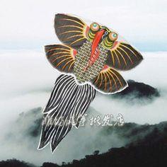 Chinese kite.