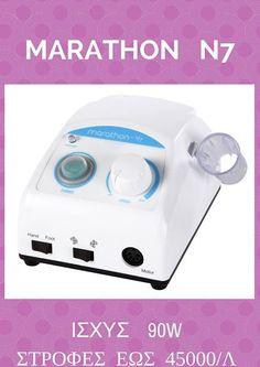 Τροχός Marathon  SaeYang,  N7 new O δυνατότερος της αγοράς. Ισχύς  90  watt  Στροφές  έως  45  χιλιάδες  ανά  λεπτό. Πληροφορίες  MISS NAILS  6944711920