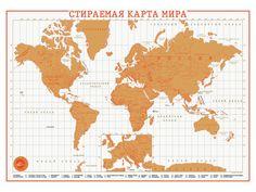 """Скретч-картины, скретч-картина, скретч-картинки, граттаж, scratch, scratchpicture, скретч-карта, географическая карта, стираемая карта, оригинальный подарок - Скретч-карта мира """"Премиум"""" Оранж - Zvetnoe.ru - картины по номерам, картина по цифрам"""