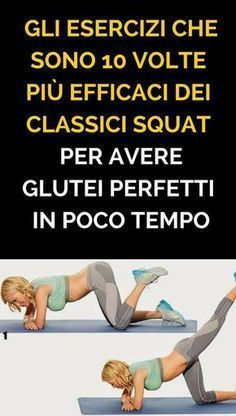 Gli esercizi che sono 10 volte più efficaci dei classici squat, per avere glutei perfetti in poco tempo