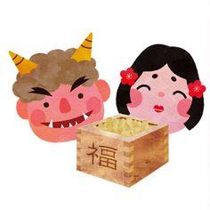 End Of Winter, Maneki Neko, Pikachu, Japan, Seasons, Cats, Spring, Holiday, Summer
