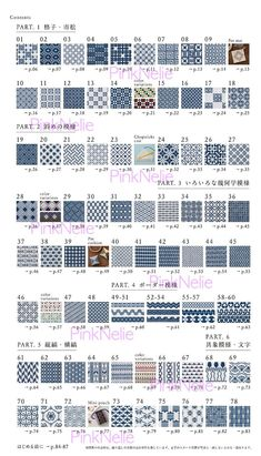 Saeko Endo Japanese Stylish Designs For Cross Stitch - Japanese Craft Book Cross Stitch Books, Cross Stitch Borders, Modern Cross Stitch, Cross Stitch Designs, Cross Stitch Patterns, Art Patterns, Needlepoint Designs, Needlepoint Stitches, Blackwork Embroidery