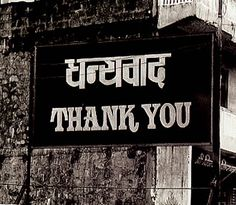 # thank you