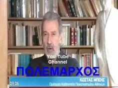 ΑΠΑΓΟΡΕΥΜΕΝΟ ΒΙΝΤΕΟ Η Αποκάλυψη που Εξαφάνισαν τα ΜΜΕ για τον Εθνάρχη Γ.Παπαδόπουλο 1/14 1 - YouTube