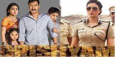 अजय देवगन की फिल्म 'दृश्यम' का ट्रेलर लॉन्च