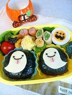 Japanese Lunch Box, Japanese Food, Kawaii Bento, Spooky Food, Edible Arrangements, Chocolate Art, Bento Box Lunch, Health Desserts, Cute Food