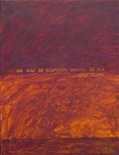 Tukua Mai He Kaponga Oneone Ki Au Hai Tangi (Send me a Handful of Soil) - Ralph Hotere Pablo Picasso, Messy Art, New Zealand Art, Nz Art, Art Database, Conceptual Art, Send Me, Abstract Expressionism, Traditional Art