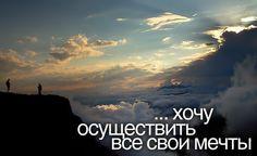 ОПРЕДЕЛИТЬ ЖИЗНЕННУЮ ЦЕЛЬ МОЖНО С ПОМОЩЬЮ СЕМИ ВОПРОСОВ » moyTOP.ru