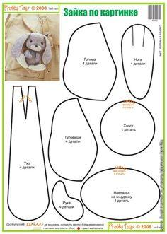 Pretty Toys №9. Выкройки зайцев и кроликов.. Комментарии : LiveInternet - Российский Сервис Онлайн-Дневников