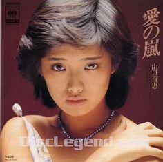 Momoe Yamaguchi - Ai no Arashi 愛の嵐