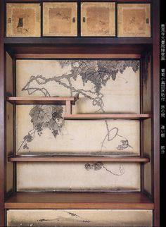 Japanese Furniture, Japanese Interior, Japanese Art, Japanese Style, Japanese Architecture, Interior Architecture, Interior And Exterior, Pavilion Architecture, Sustainable Architecture