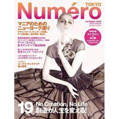 Numero Tokyo - Numero Tokyo October 2008 Cover