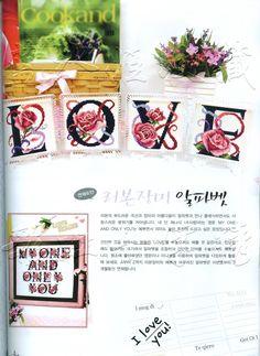 Amb roses1/14