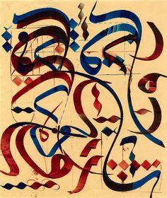 Eserin İsmi : Karalama Hattat : Levent Karaduman Hat Yazı Stili : Celî Sülüs