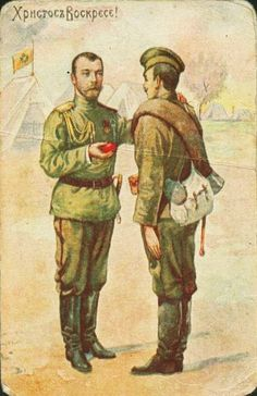 The Romanovs Easter Card ~ Nikolay II gives an Easter egg to a soldier, ca 1914 , WWI