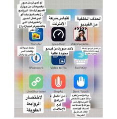 Education Application, Mobile Application, Study Apps, Business Notes, Android Codes, Iphone App Layout, Beautiful Quran Quotes, Learning Websites, Love Quotes Wallpaper