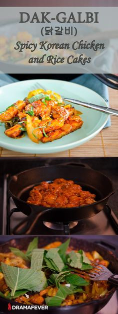 Have you tried Korean style spicy chicken? I would like to introduce you a dish called Dak-galbi (닭갈비). Boneless chicken thigh meat is stir-fried with rice cakes, cabbage, sweet potato, and a Korean herb called Perilla (kketnip) in spicy chili sauce.