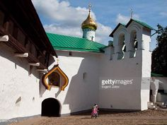 05-16 The monastery is located on the western border of Russia... #pechory: 05-16 The monastery is located on the western border… #pechory