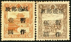 Northeast Liberated Area, Yanbian Posts: 1946 Machine Surcharge on Manchukuo Stamps (Yang NE317-318), complete set of two, grossly undervalued and very difficult to come by, unused (2). (Estimate 10.000 - 12.000 HK$)