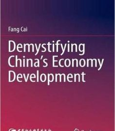 Hubris why economists failed to predict the crisis and how to avoid demystifying chinas economy development pdf fandeluxe Image collections