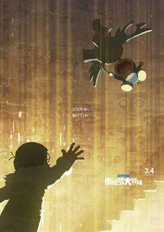 Eiga Doraemon: Nobita no nankyoku kachikochi daibouken 2017 Poster Poster Layout, Doraemon Wallpapers, Cinema Posters, Typography Logo, Advertising Design, Illustrations Posters, Concept Art, Illustration Art, Graphic Design