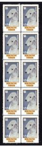BEDLINGTON-TERRIER-DOG-STRIP-OF-10-MINT-STAMPS-3