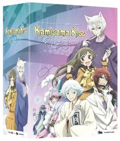 Kamisama Kiss DVD/Blu-ray Complete Series (Hyb) Goddess Edition Box Set #RightStuf2013