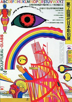 Kiyoshi Awazu: light color sound: pop color
