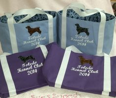 Toledo Kennel Club FSSA Supported entry trophies
