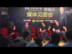 Ian Somerhalder in Beijing,China 2013/4/28 (2)我就是吸血鬼
