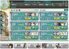 10/13 3-2突破 編成 10cm連装高角砲、61cm四連装酸素魚雷、(ロストしたくない艦にはダメコン or缶、そうでない艦は12.7cm連装砲)