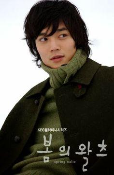 seo do young and han hyo joo relationship